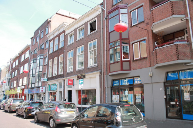 Gedempte Burgwal 14C, 2512 BT Den Haag, Nederland
