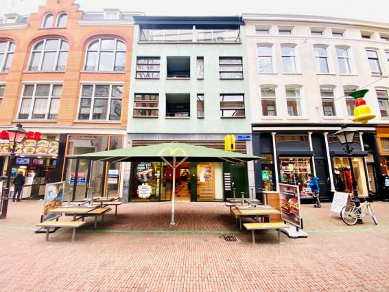 Oude Binnenweg 99E, 3012 JA Rotterdam, Nederland
